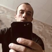 артем 24 Красноярск