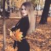 Кристина, 23, г.Киев
