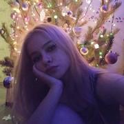 Кристина 18 Луганск