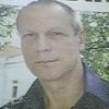Only, 54, г.Калуга