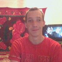 Сергей, 29 лет, Скорпион, Куртамыш