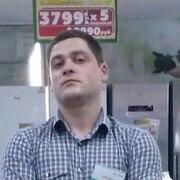 Алексей 32 Керчь