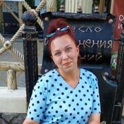Екатерина 28 Лисичанск