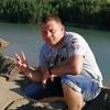 Алексей, 36, г.Москва