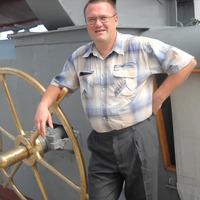 Сергей, 46 лет, Рыбы, Кузоватово