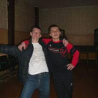 Андрей, 28 лет, Лев, Бийск