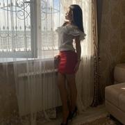 Айя 29 Алматы́