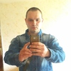 Vlad, 26, Ternivka