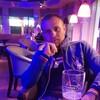Cristian, 25, г.Кишинёв