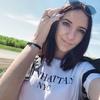 Лия, 21, г.Кемерово