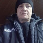 Гоша 41 Москва