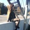 Ева, 16, г.Ивано-Франковск