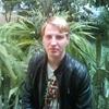 Виталий, 27, г.Старый Оскол
