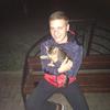 Сергей, 21, г.Адлер