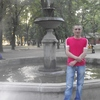 Андрей., 20, г.Кропивницкий (Кировоград)