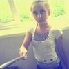 Полина, 17, г.Кемерово
