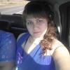 Nadejda, 26, Ipatovo
