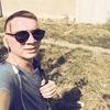 Александр, 21, г.Луганск