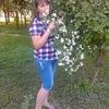 Каріна, 23, г.Ватутино