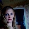 Ольга, 36, г.Оренбург