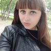 Инга, 28, г.Харьков