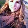 Yelvira, 22, Liubashivka