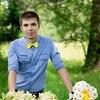 Сергей, 27, г.Киселевск