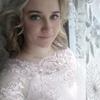 Маринка, 22, г.Ровно