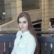 Александра 24 Губкин