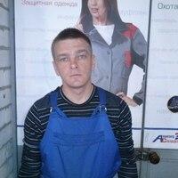 Максим, 41 год, Овен, Самара
