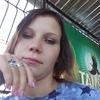 Валентина, 20, г.Аулы