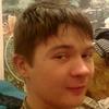 Oleg, 31, Yahotyn