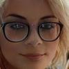 Наталия, 35, г.Бонн