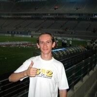 витя туалет, 33 года, Стрелец, Киев