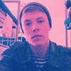 Артур, 18, г.Донецк