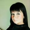 Екатерина, 35, г.Киров (Кировская обл.)