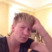 Мария, 29 лет, Скорпион, Иркутск
