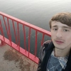 Roman, 20, Volokolamsk