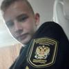 Арсений, 16, г.Ростов-на-Дону
