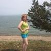 Анна, 44, г.Ангарск