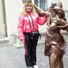 Галина, 56, г.Бровары