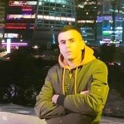 Али 23 Москва
