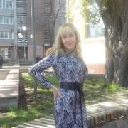 Людмила 43 Черкассы