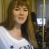 Ольга, 28, г.Мурманск