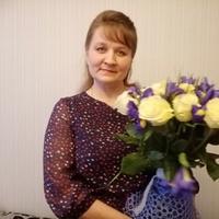 Марина, 46 лет, Овен, Березники