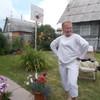 Светлана, 44, г.Северск