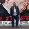Freed, 30, г.Москва