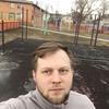 Александр, 31, г.Выкса
