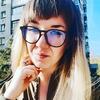 Юлия, 27, г.Новосибирск