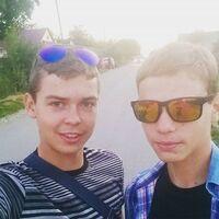 Алексей, 21 год, Телец, Суворов
